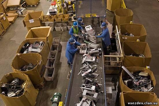начать сознательного завод преработки бытовой техники ассортимент